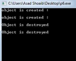 Destructors in C++